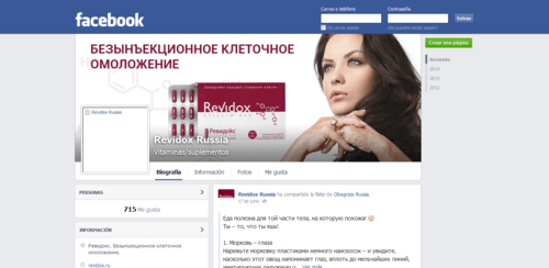Revidox Facebook Rusia